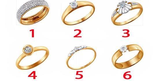 Выбрав одно кольцо, вы узнаете о себе кое-что интересное