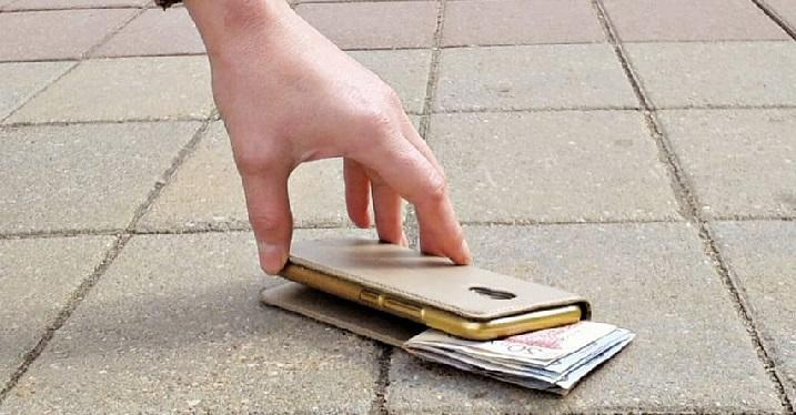 Не стоит возвращать найденный телефон!