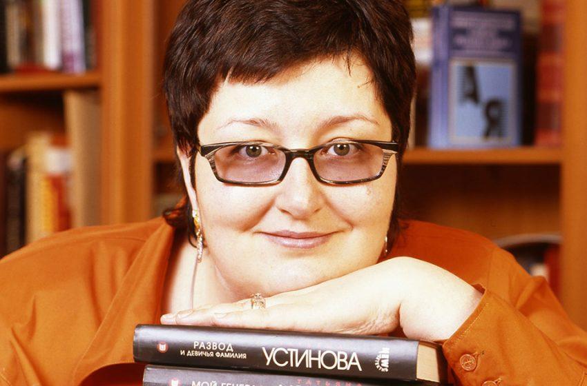 Невероятное преображение писательницы Татьяны Устиновой: до и после