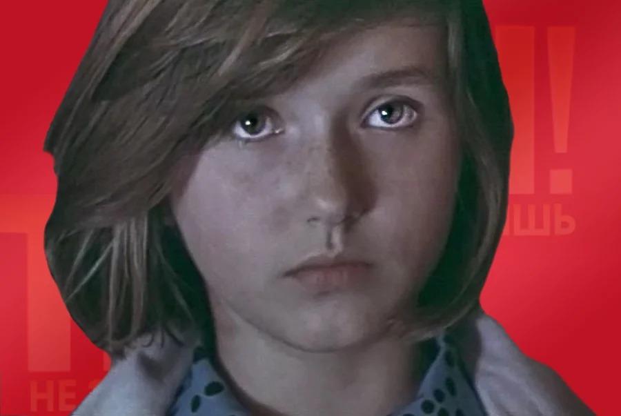 Женька из фильма «Тимур и его команда»: что с ней сейчас