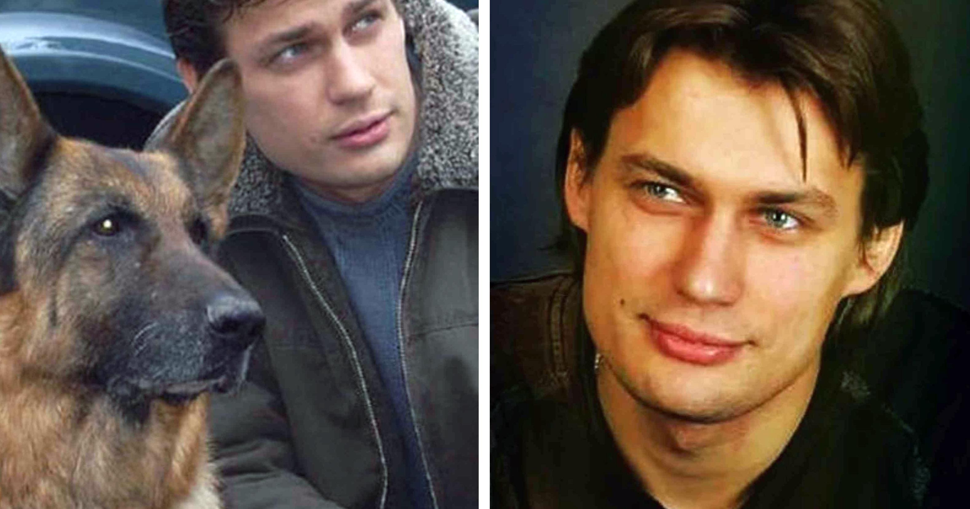 Александр волков и мухтар фото