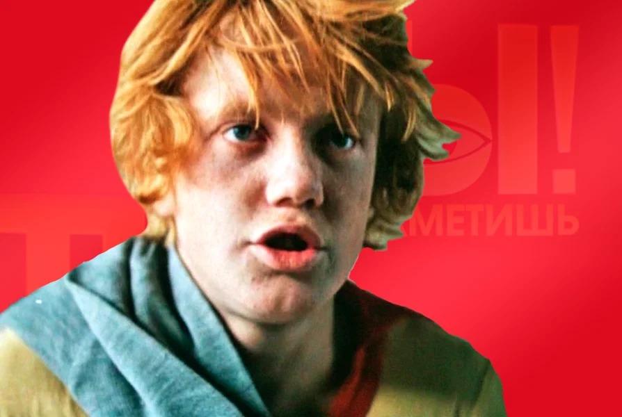 О судьбе Василия Скромного — мальчика, который сыграл хулигана Гусева в картине «Приключения Электроника»