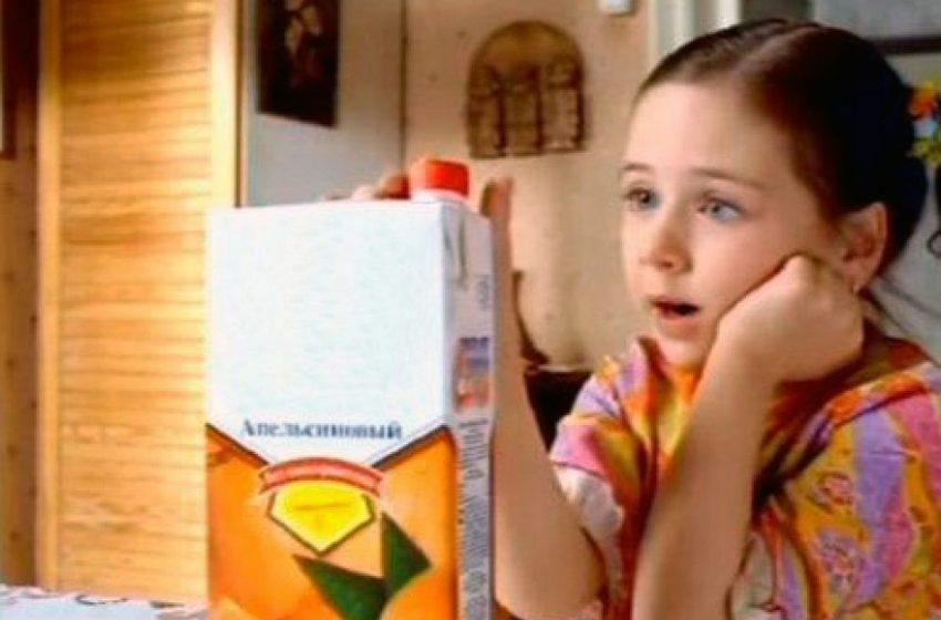 «А ты не лопнешь, деточка?»: Как девчонка из рекламы сока «Моя семья» превратилась в известную писательницу