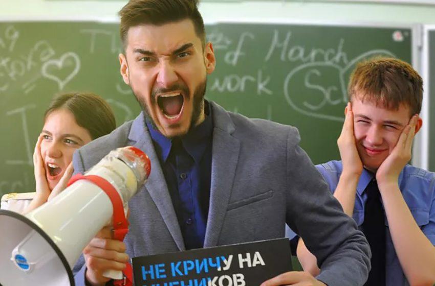 Звезда TikTok: как обычный учитель английского языка  покорил интернет?