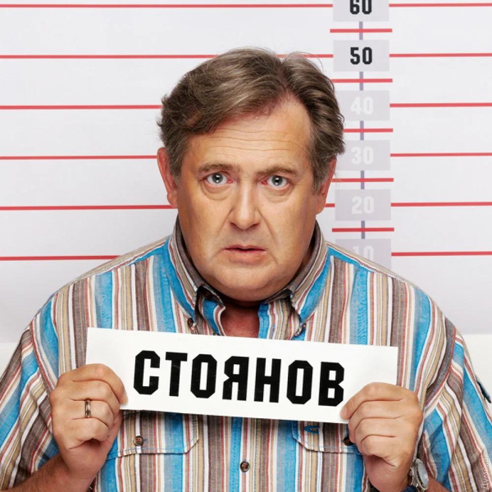В гостях у Юрия Стоянова. Небольшая экскурсия по квартире известного актера