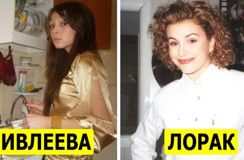 «Как похорошели звезды при Москве»: Архивные фото знаменитостей, впервые поехавших покорять столицу
